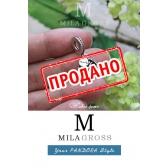 """Шарм Пандора """"Семейное древо (Family Tree)"""", серебро, УЦЕНКА"""