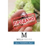 Розовая муранка с блестками (серебро 925 пробы) - УЦЕНКА